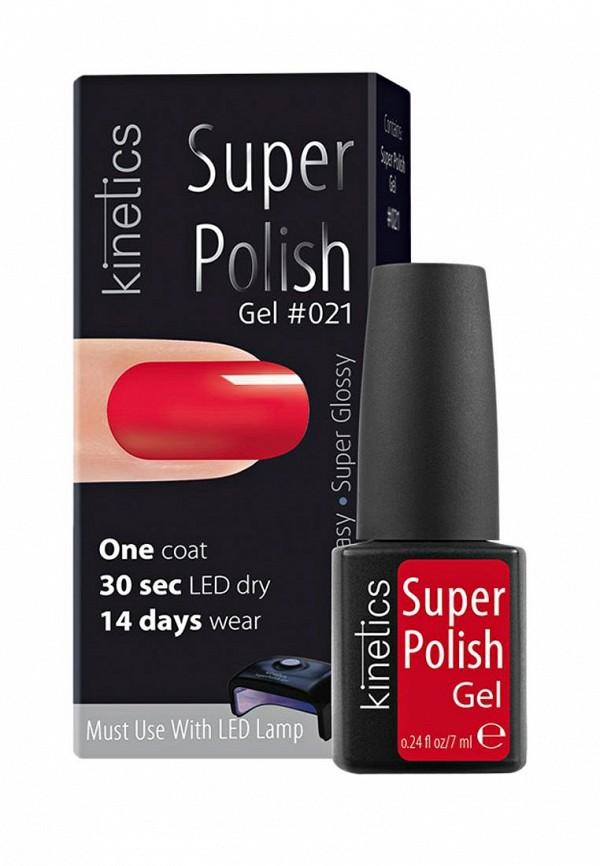 Гель-лак для ногтей Kinetics Однофазный Super Polish (021)