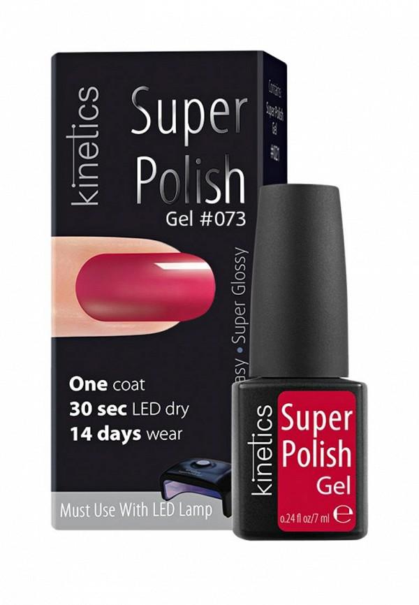 Гель-лак для ногтей Kinetics Однофазный Super Polish (073)