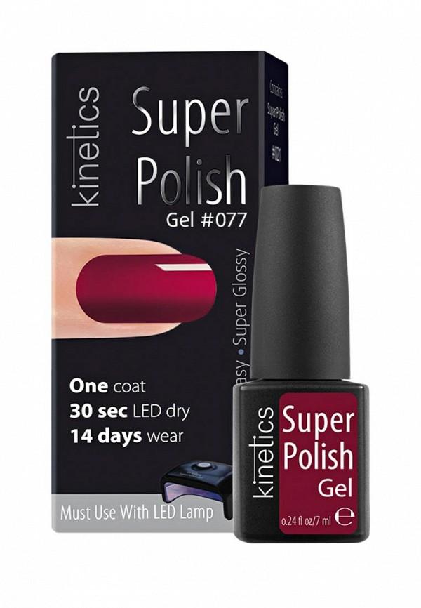 Гель-лак для ногтей Kinetics Однофазный Super Polish (077)