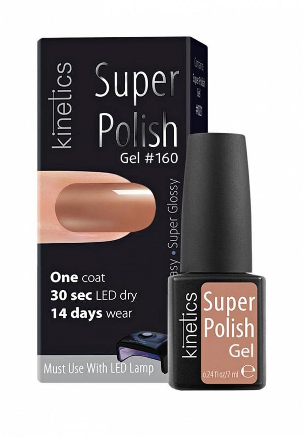 Гель-лак для ногтей Kinetics Однофазный Super Polish (160)