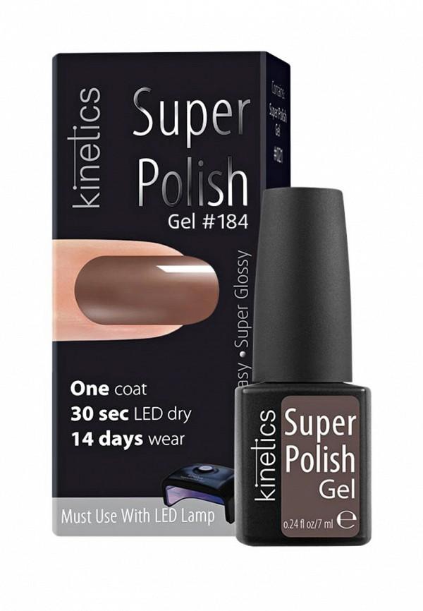 Гель-лак для ногтей Kinetics Однофазный Super Polish (184)