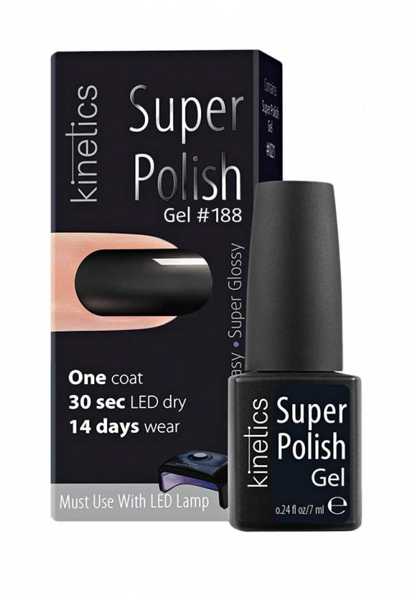 Гель-лак для ногтей Kinetics Однофазный Super Polish (188)