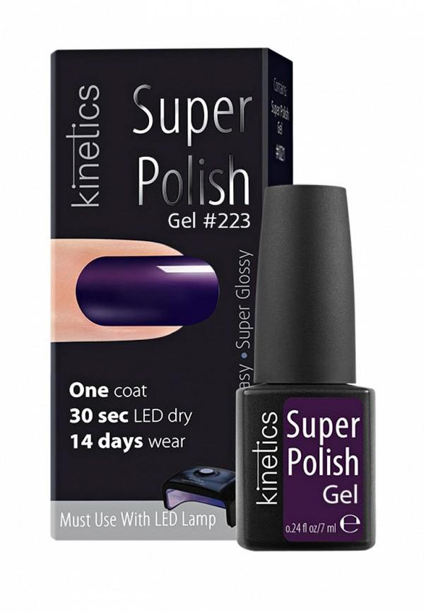 Гель-лак для ногтей Kinetics Однофазный Super Polish (223)