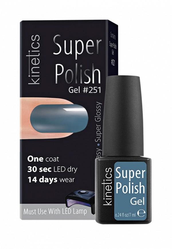 Гель-лак для ногтей Kinetics Однофазный Super Polish (251)