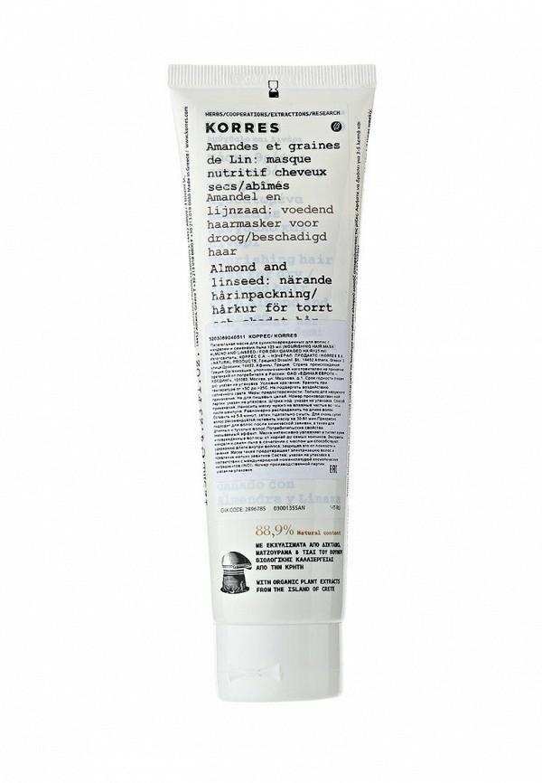 Маска Korres питательная для сухих поврежденных для волос с миндалем и семенами льна 125 мл