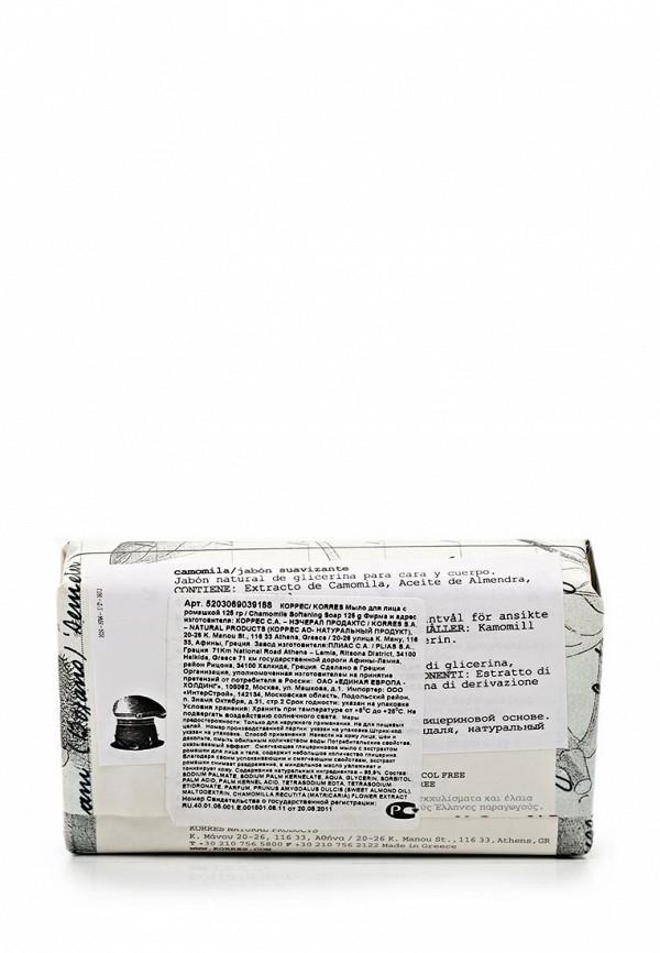Мыло Korres для лица с ромашкой 125 г