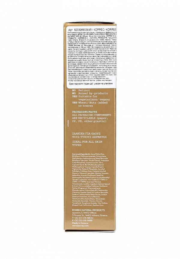 Солнцезащитный крем Korres для лица с красным виноградом spf50 50 мл
