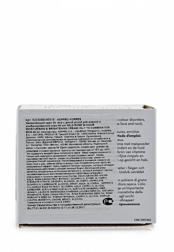 Увлажняющий крем Korres для лица для жирной и комбинированной кожи 40 мл