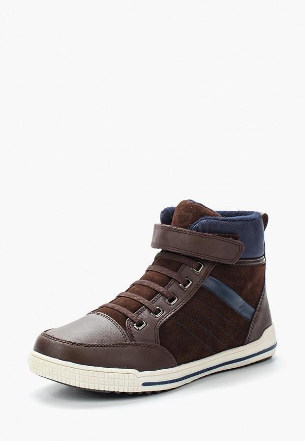 Ботинки для мальчика Котофей 652078-41