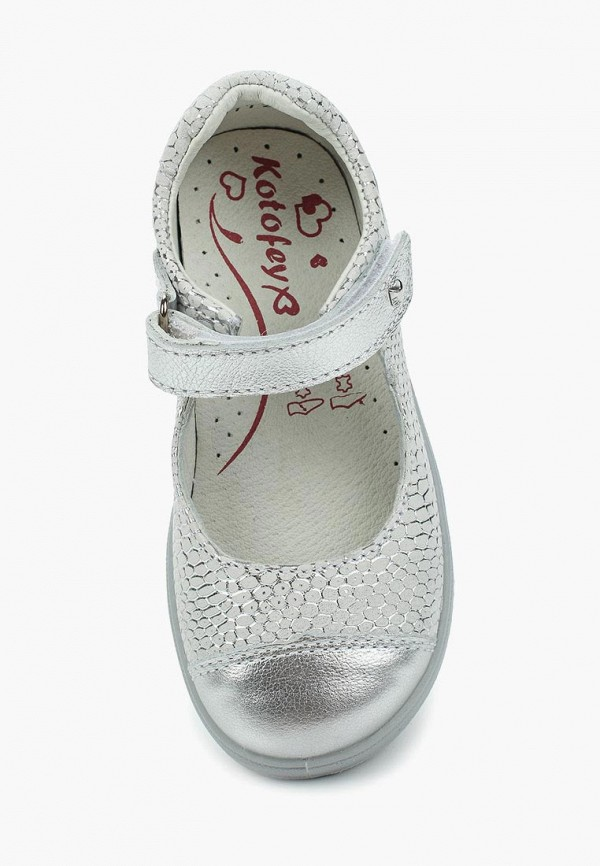 Туфли для девочки Котофей 232077-21 Фото 4