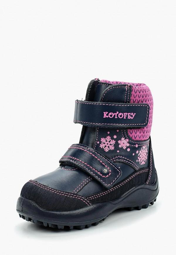a5b0b850d Купить Ботинки для девочки Котофей 252113-53 за 2240р. с доставкой