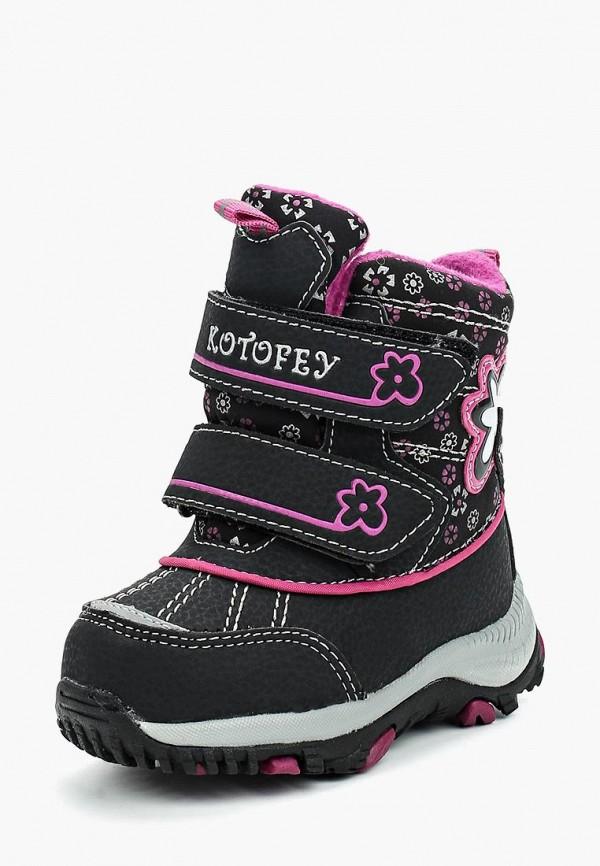 Ботинки для девочки Котофей 254934-42