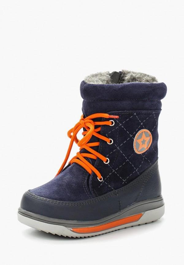 Ботинки для девочки Котофей 362068-42