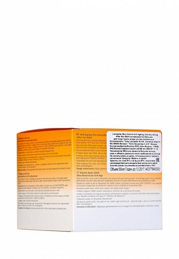 Sun Control Lancaster Антивозрастной бальзам для лица после загара ультра-питательный 50 мл