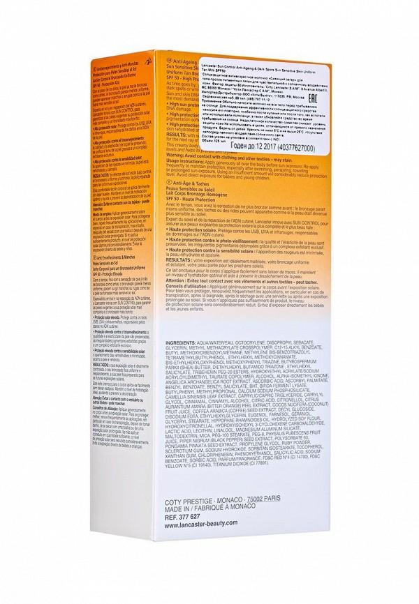 Молочко для тела Lancaster Солцезащитное антивозрастное против пигментных пятен