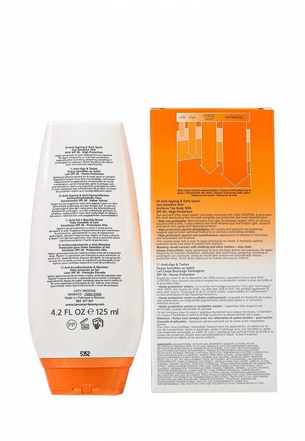 Молочко Lancaster Sun Control Солцезащитное антивозрастное сияющий загар для тела против пигментных пятен