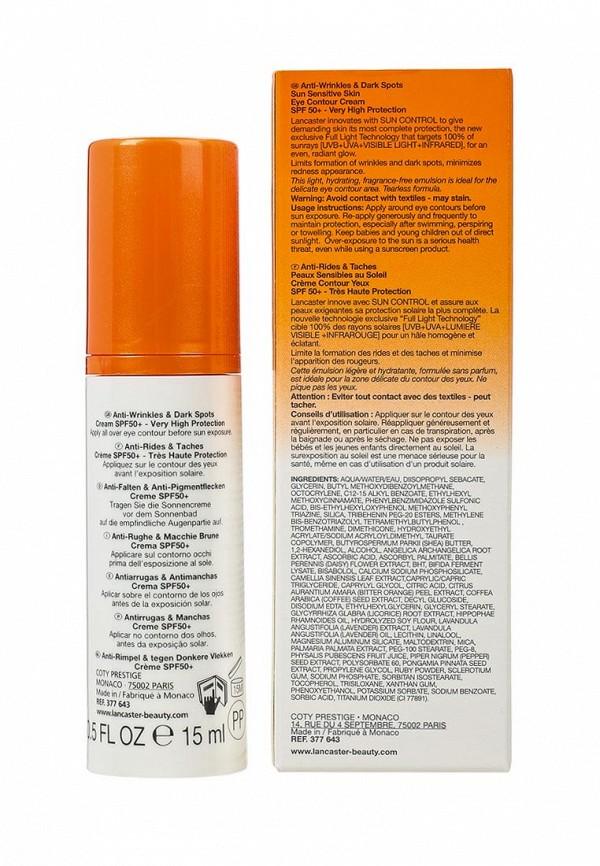 Крем Lancaster Sun Control Солнцезащитный для контура глаз против морщин и пигментных пятен для чувствителньой кожи spf50 15 мл