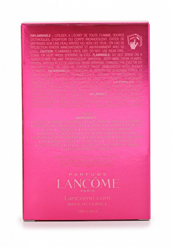 Парфюмерная вода Lancome MIRACLE 50 мл