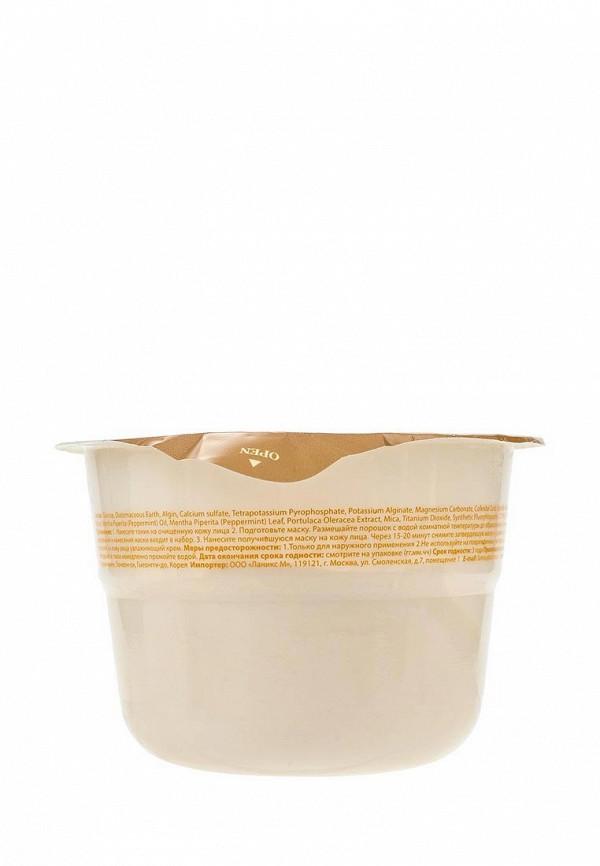 Маска для лица La Miso моделирующая (альгинатная) с частицами золота