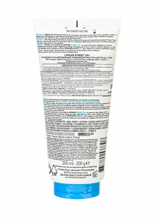 Крем-гель La Roche-Posay LIPIKAR SYNDET AP+ Липидовосстанавливающий очищающий для лица и тела, Для младенцев, детей и взрослых, 200 мл