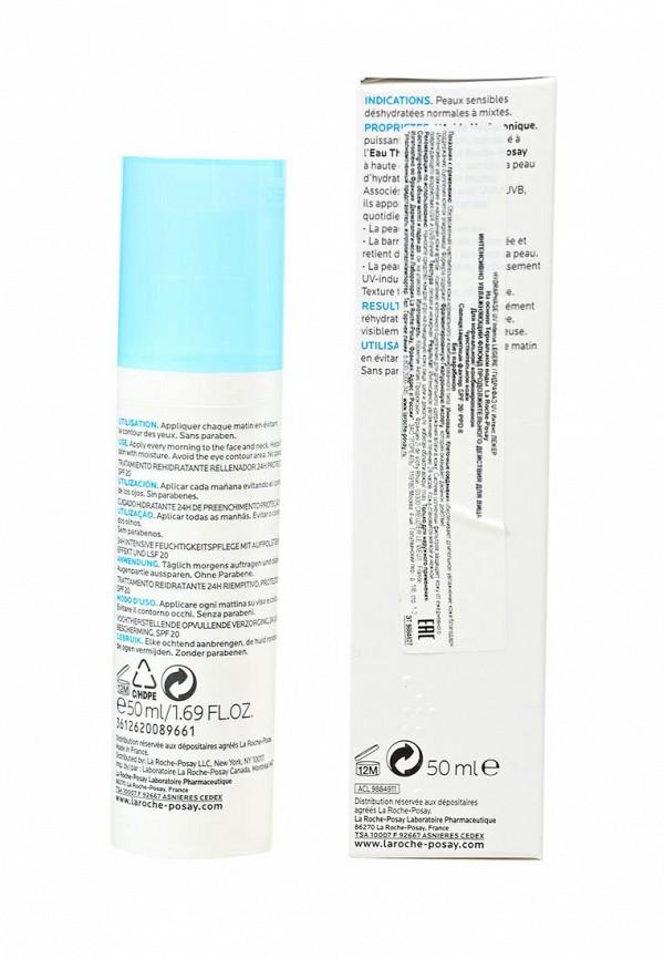 Крем для лица La Roche-Posay HYDRAPHASE UV INTENSE LEGERE Интенсивное увлажняющее с защитой от UV 50 мл