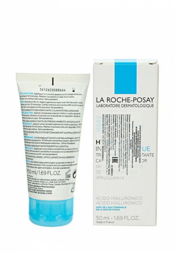Маска для лица La Roche-Posay HYDRAPHASE INTENSE Интенсивно увлажняющая успокаивающая 50 мл