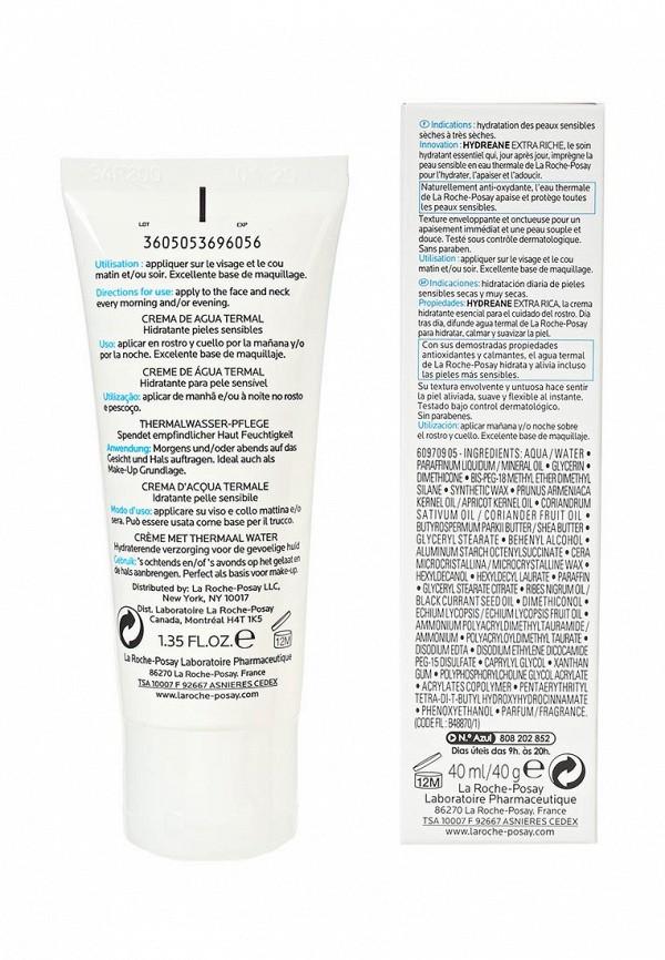 Крем для лица La Roche-Posay HYDREANE EXTRA RICHE Ежедневный, базовый увлажняющий для кожи сухого или нормального типа, 40 мл