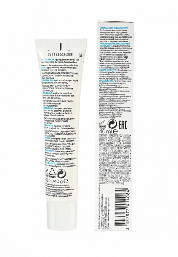 Крем для лица La Roche-Posay EFFACLAR DUO(+) Корректирующий для для жирной кожи, склонной к акне 40 мл