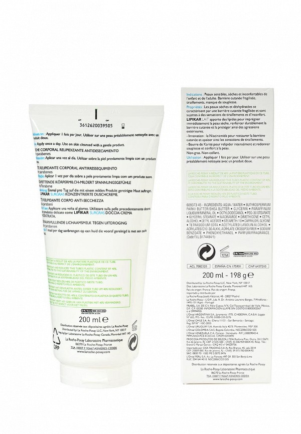 Молочко для тела La Roche-Posay LIPIKAR LAIT Смягчающее, повышающее эластичность кожи 200 мл