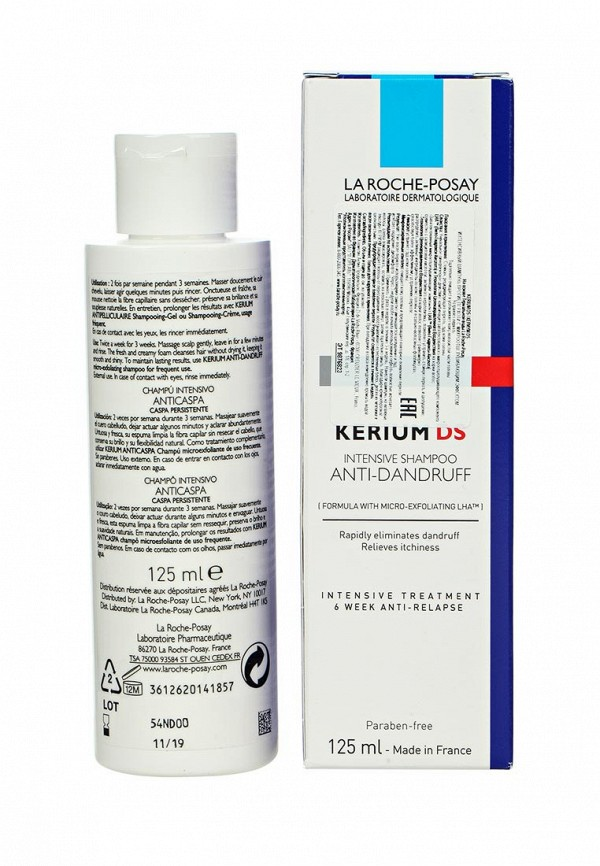 Шампунь La Roche-Posay KERIUM DS Интенсивный против перхоти с отшелушивающим эффектом, 125 мл