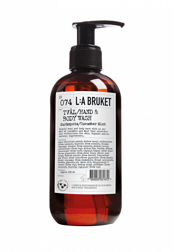 Жидкое мыло La Bruket 074 GURKMYNTA/CUCUMBER MINT 250 мл