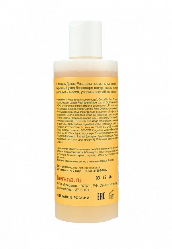 Шампунь Levrana для нормальных волос  Дикая Роза, 250 мл