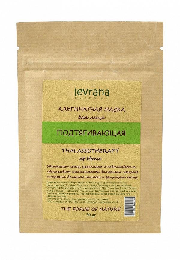 Маска для лица Levrana Альгинатная, Подтягивающая, 30гр