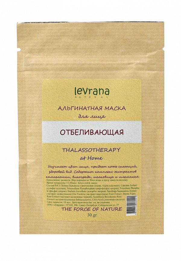 Маска для лица Levrana Альгинатная, Отбеливающая, 30 гр