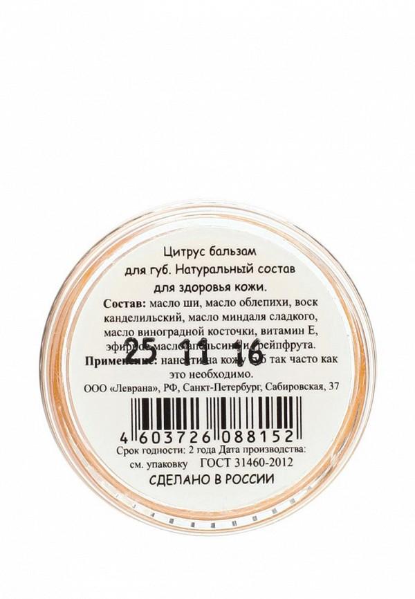Бальзам Levrana для губ Цитрус, 10 гр