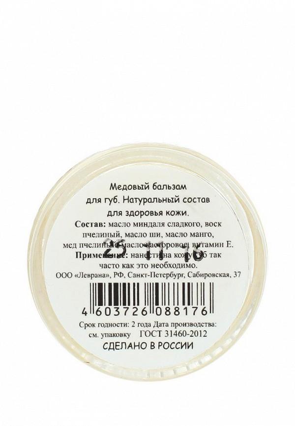 Бальзам Levrana для губ Медовый, 10 гр