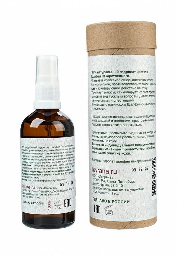 Спрей для тела Levrana 100% Натуральный Шалфея, 100 мл