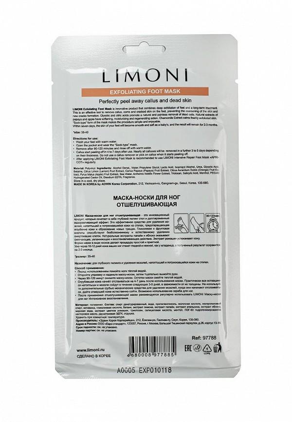 Носки для педикюра Limoni для ног отшелушивающая размер 35-40