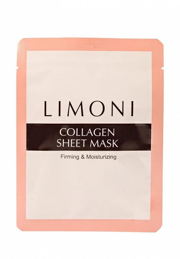 Набор Limoni масок SHEET MASK WITH COLLAGEN Маска-лифтинг для лица с коллагеном 3 шт