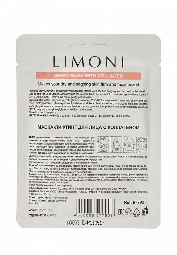 Набор Limoni масок SHEET MASK WITH COLLAGEN Маска-лифтинг для лица с коллагеном 6 шт