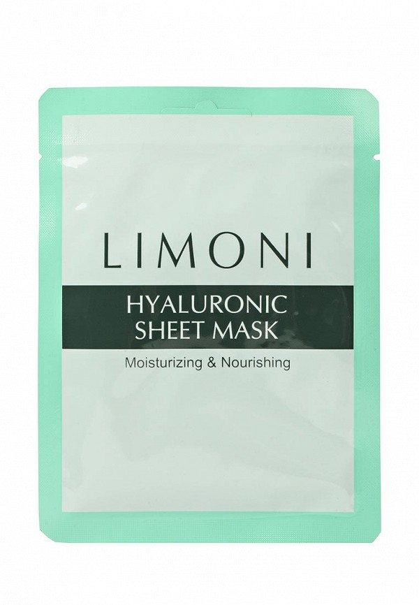 Набор Limoni масок SHEET MASK WITH HYALURONIC ACID Маска для лица cуперувлажняющая с гиалуроновой кислотой 3 шт