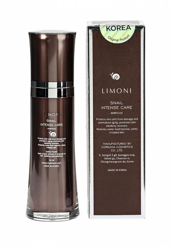 Сыворотка для лица Limoni Интенсивная с экстрактом секреции улитки, 30 мл