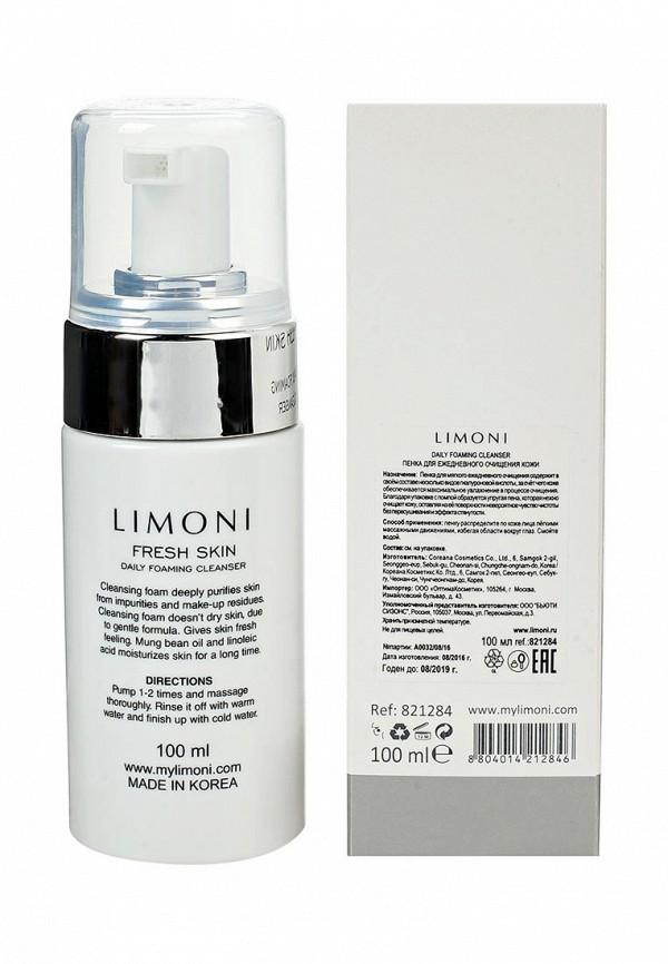 Пенка Limoni для ежедневного очищения кожи, 120 мл