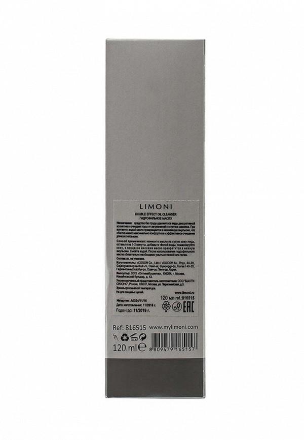 Масло Limoni Гидрофильное, 120 мл