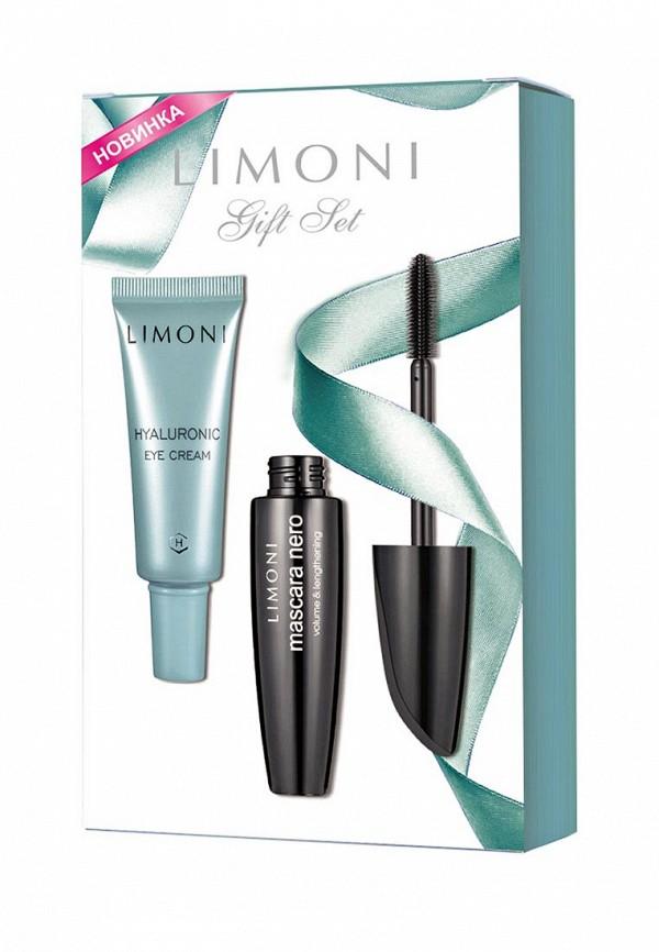 Набор косметики Limoni gift set (тушь Mascara Nero  +  Ультраувлажняющий крем для век с гиалуроновой кислотой)