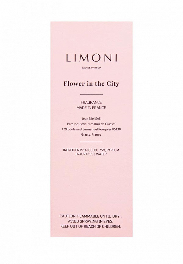 Парфюмерная вода Limoni Eau de Parfum Flower in the city, 30 мл