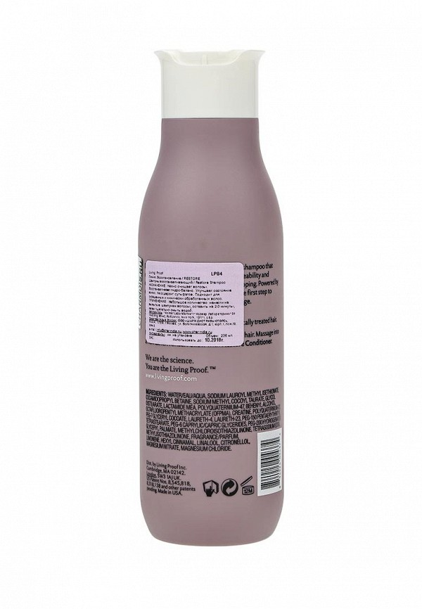 Шампунь Living Proof. восстанавливающий Restore Shampoo, 236 мл