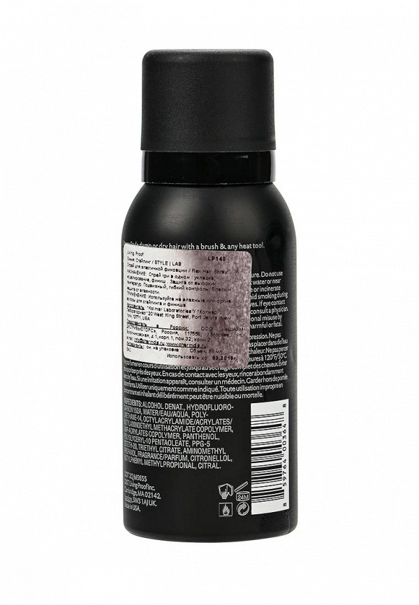 Спрей Living Proof. для эластичной фиксации Flex Hair Spray - Travel, 86 мл