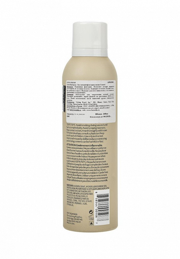 Лак Living Proof. сильной фиксации линии Control hairspray, 249 мл