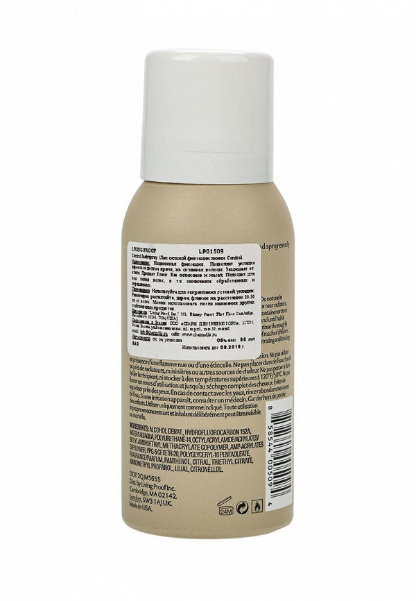 Лак Living Proof. сильной фиксации линии Control hairspray, 90 мл